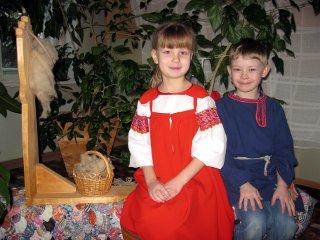 программа по знакомству с русским народн